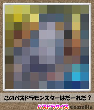 パズドラモザイククイズ79-4