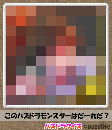 パズドラモザイククイズ79-5