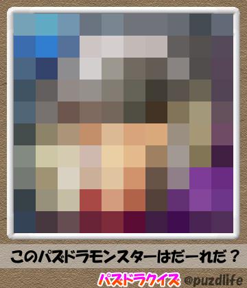 パズドラモザイククイズ80-1