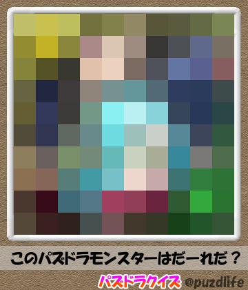 パズドラモザイククイズ80-3