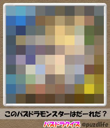 パズドラモザイククイズ80-4