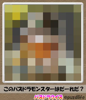パズドラモザイククイズ80-5