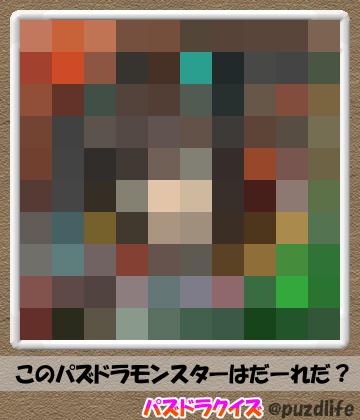 パズドラモザイククイズ81-1