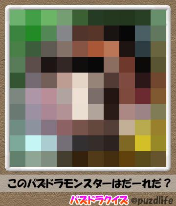 パズドラモザイククイズ81-3