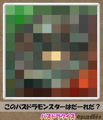 パズドラモザイククイズ81-4