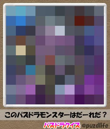 パズドラモザイククイズ81-5
