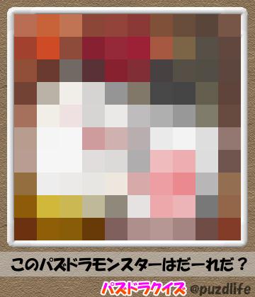 パズドラモザイククイズ81-6