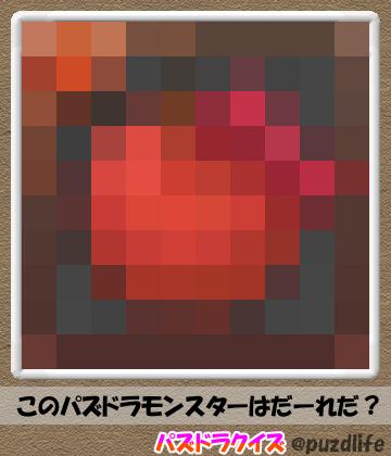 パズドラモザイククイズ82-1