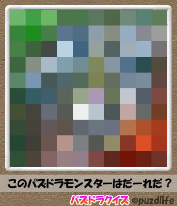 パズドラモザイククイズ82-2