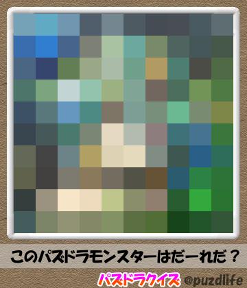 パズドラモザイククイズ82-5