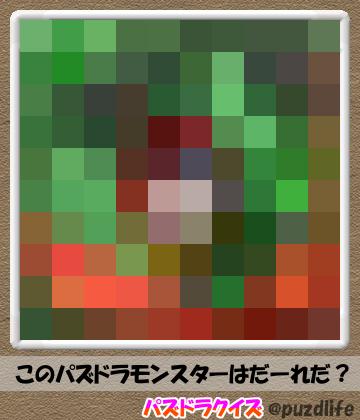 パズドラモザイククイズ83-1