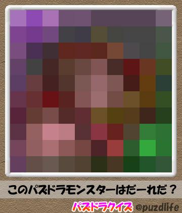 パズドラモザイククイズ83-2