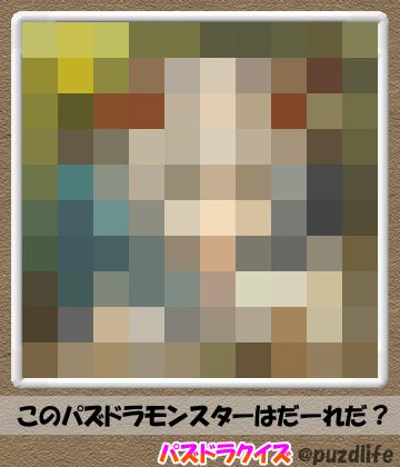 パズドラモザイククイズ83-6