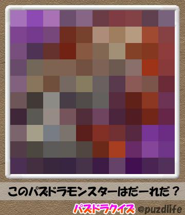 パズドラモザイククイズ83-7