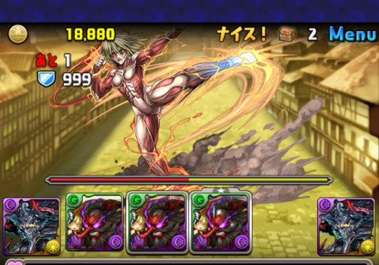 【動画】進撃の巨人コラボ 超地獄級をサタン=ヴォイドで高速周回!無課金・1スキップ編成