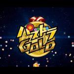 【動画】NintendoSwitch パズドラGOLDのティザームービーを公開!