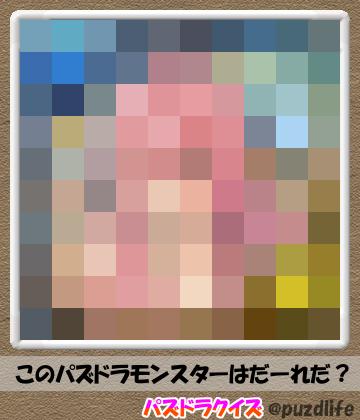 パズドラモザイククイズ86-2