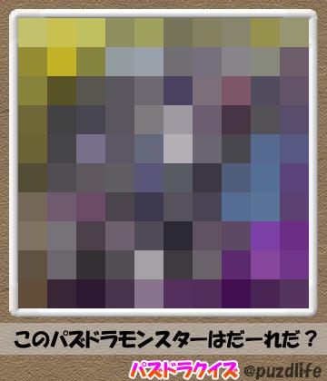 パズドラモザイククイズ86-4