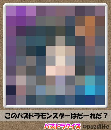 パズドラモザイククイズ86-5