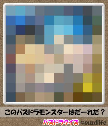 パズドラモザイククイズ86-6