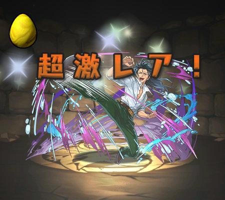 のっちのチャンピオンガチャ3回目 島田亜輝