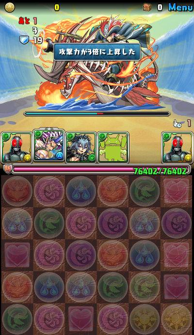 ノア=ドラゴン降臨 1F バーソロミューが攻撃力3倍