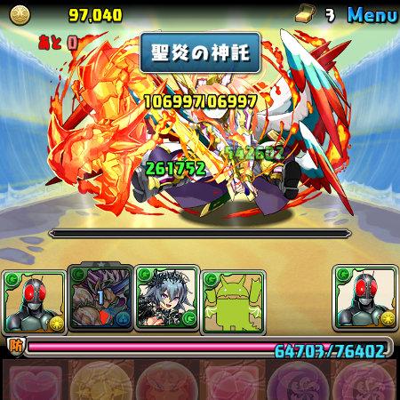 ノア=ドラゴン降臨 4F ウリエル撃破