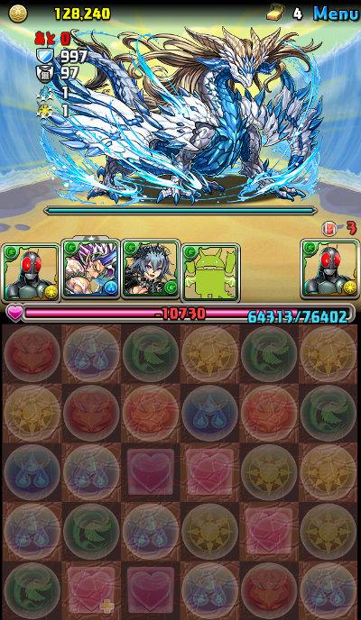ノア=ドラゴン降臨 5F 水・光吸収で攻撃のチャンス