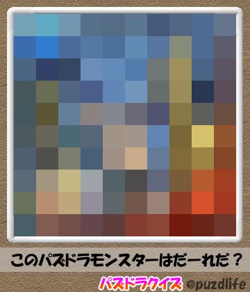 パズドラモザイククイズ87-1