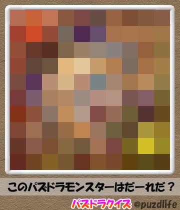 パズドラモザイククイズ87-2