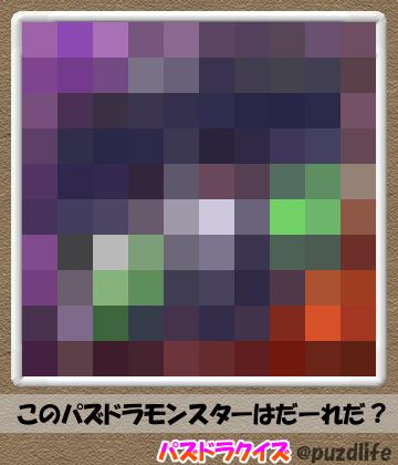 パズドラモザイククイズ87-3