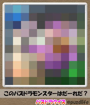 パズドラモザイククイズ87-4