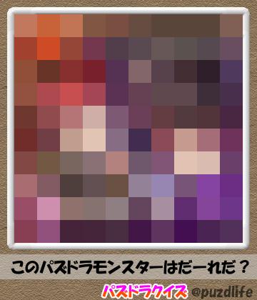 パズドラモザイククイズ87-6