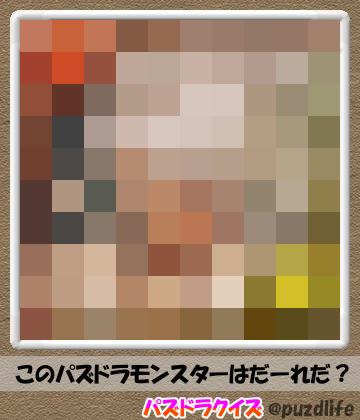 パズドラモザイククイズ88-2