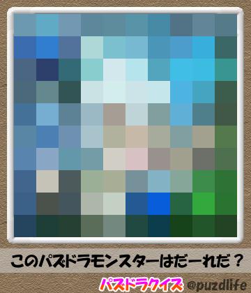 パズドラモザイククイズ88-3