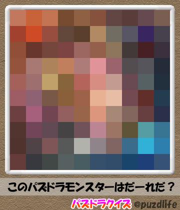パズドラモザイククイズ88-4
