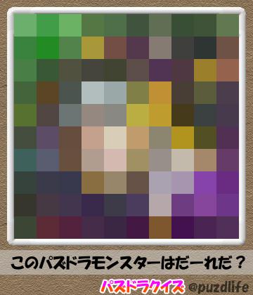パズドラモザイククイズ88-5