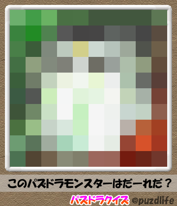 パズドラモザイククイズ88-6