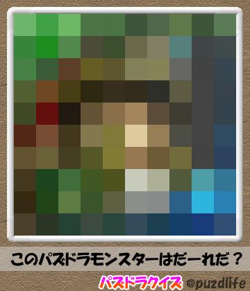パズドラモザイククイズ88-7