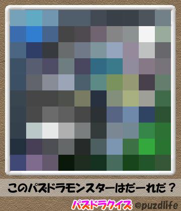 パズドラモザイククイズ89-1