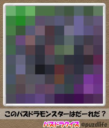 パズドラモザイククイズ89-2