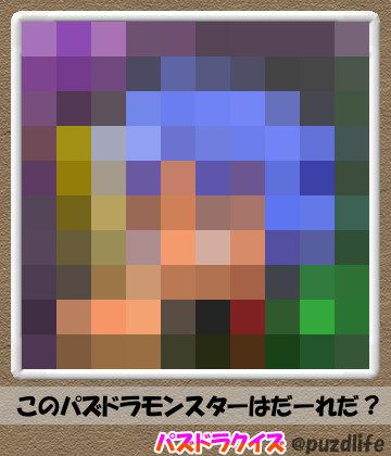 パズドラモザイククイズ89-5