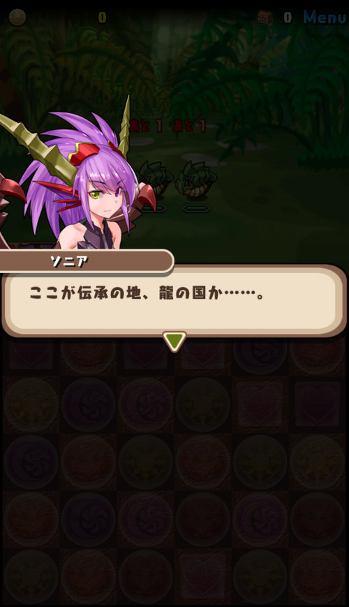 ストーリーダンジョン5