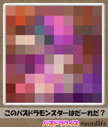 パズドラモザイククイズ90-2