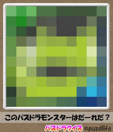 パズドラモザイククイズ90-4