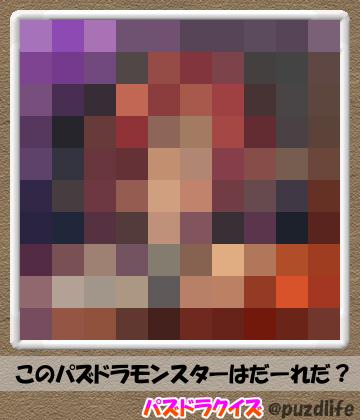 パズドラモザイククイズ91-2