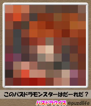パズドラモザイククイズ91-3