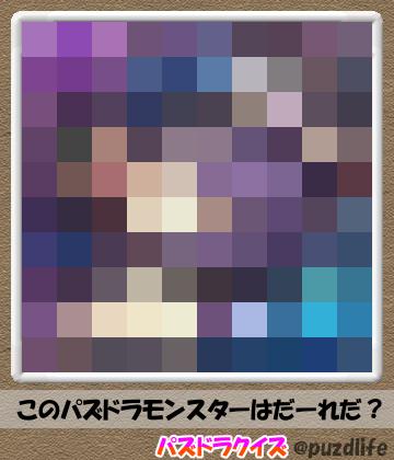 パズドラモザイククイズ91-5