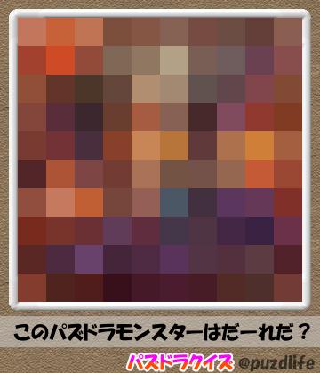 パズドラモザイククイズ91-7