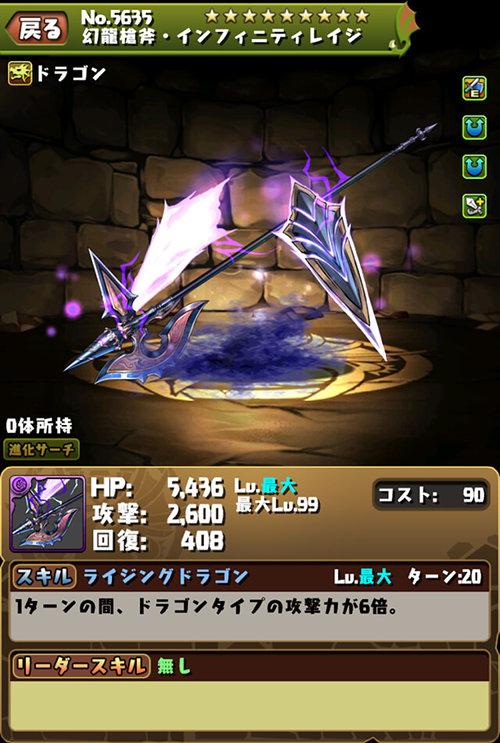 ゼローグ∞ -CORE-3